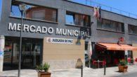 Abierta la convocatoria para ocupar el puesto de juez de paz titular y sustituto en Miguelturra