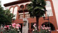 El Ayuntamiento de Argamasilla de Calatrava oferta 23 plazas de monitores para las actividades 2017-2018 de la Universidad Popular y el Centro de Mayores