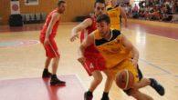 Todo preparado para la celebración del Trofeo Diputación Provincial de Baloncesto 2017